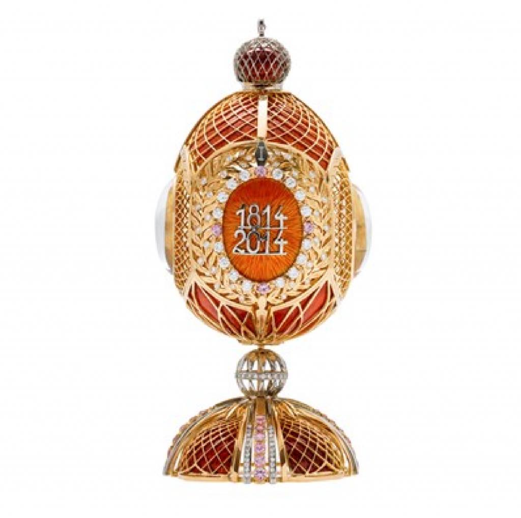 Vajíčko Gustav Fabergé